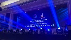 Doremi Launching Laser LEDscreen Soundsystem RentalMalaysia Lightingsystem 1 e1585724155843