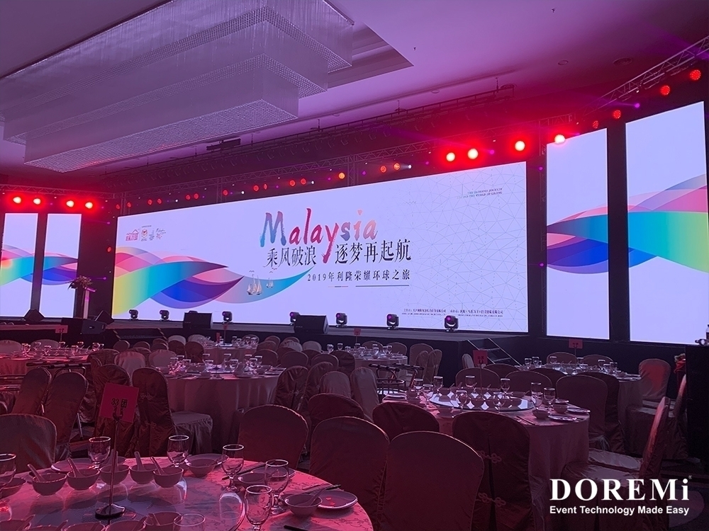 Conference Dinner BACC Doremi Event 2019 Backdrop Truss Stage Arch Sound Lighting Ledscreen 5