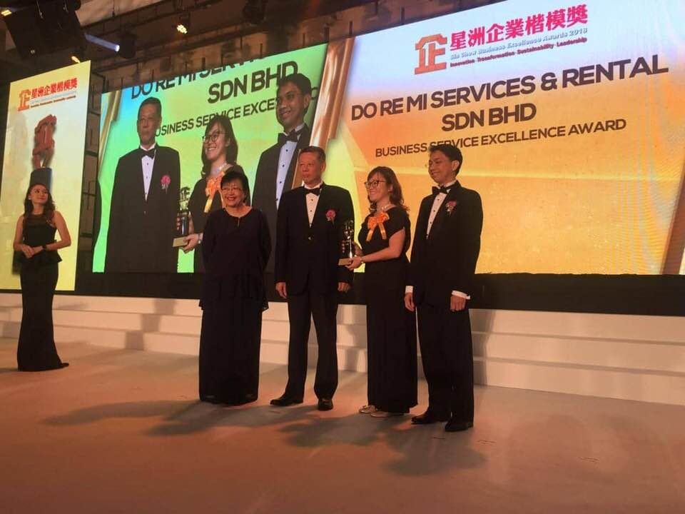 2018 sin chew business excellence awards