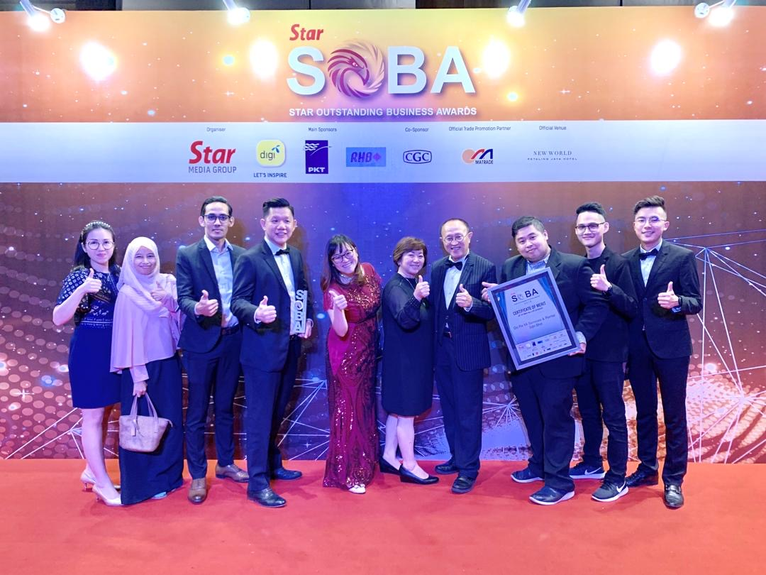 2018 star outstading business awards best use technology up to rm25m